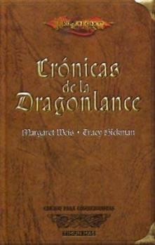 cronicas de la dragonlance - timun mas - edicion para coleccionistas